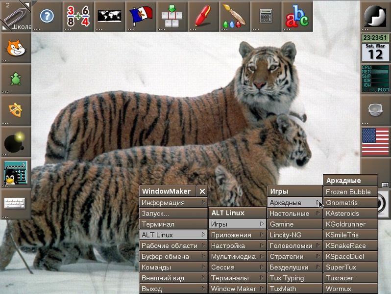 дистрибутив линукс для знакомства