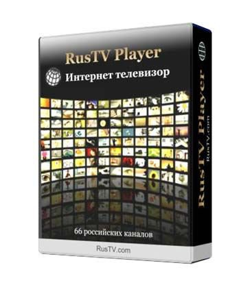 Rus TV Player