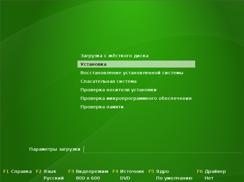 opensuse01