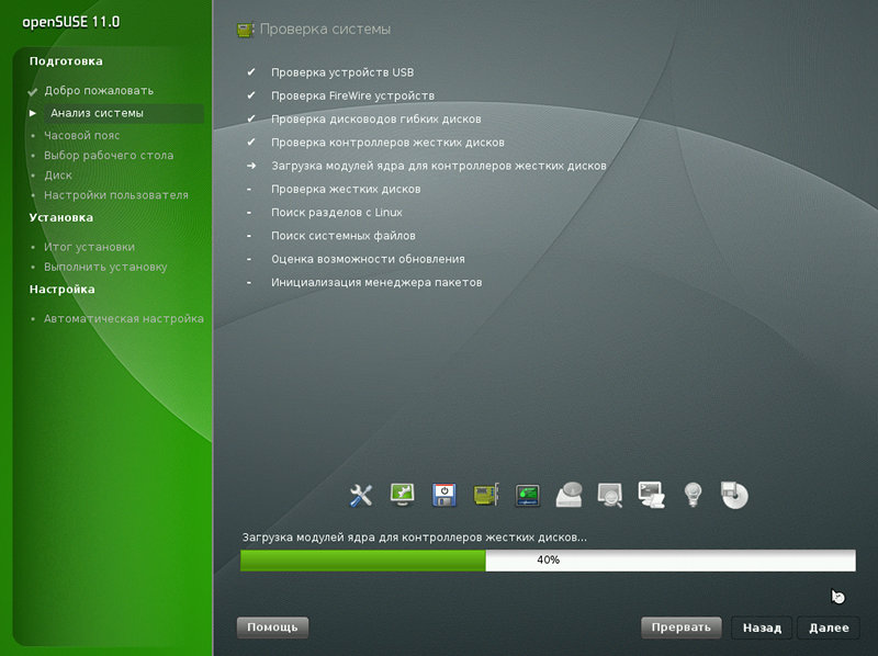 opensuse04