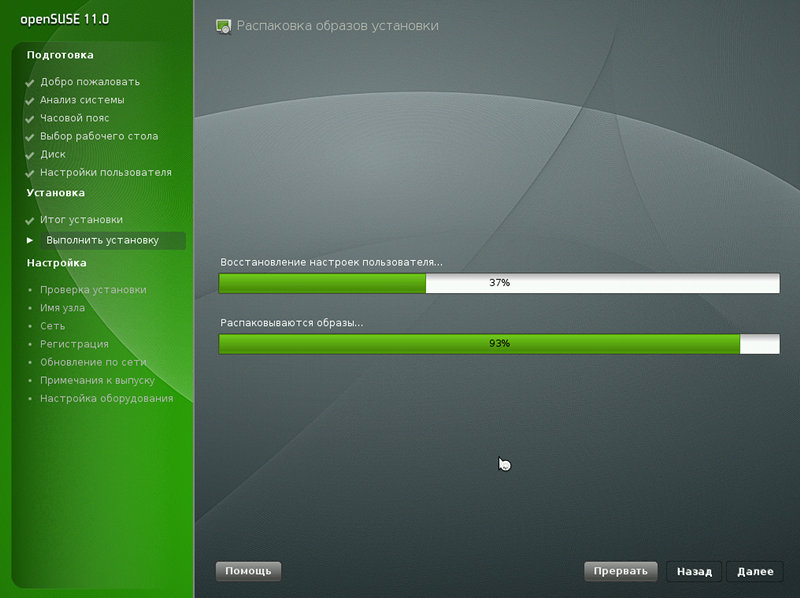 opensuse12