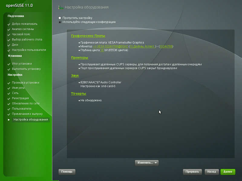 opensuse20