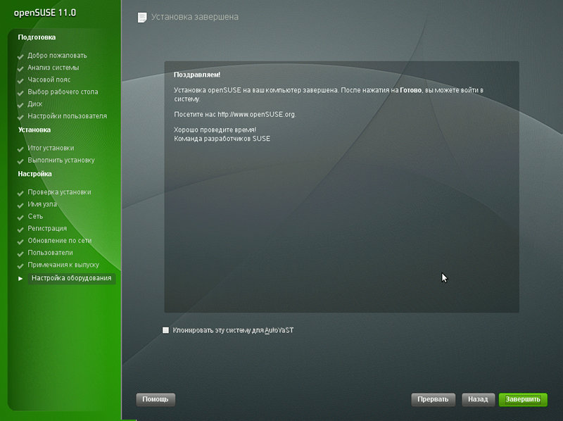 opensuse21
