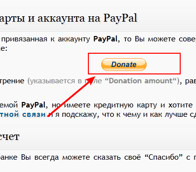 paypal19