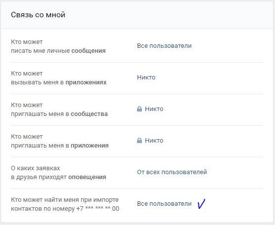 Оё-ё-ёй… Чиновникам администрации Челябинска перекрыли