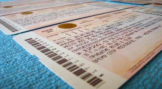 доверенность на возврат жд билета образец заполнения