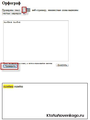 данных содержащихся в документах, представленных для участия во І І краевой.