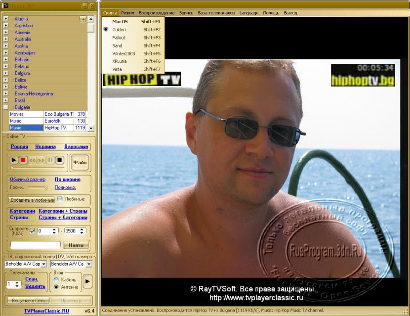Тв для взрослых бесплатно смс и регистрации фото 800-595